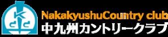 中九州カントリークラブ